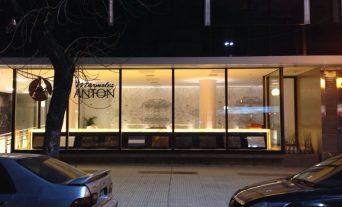 Local Anton Exterior